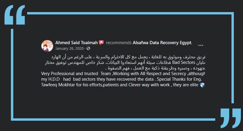 Ahmed Said Toaimah